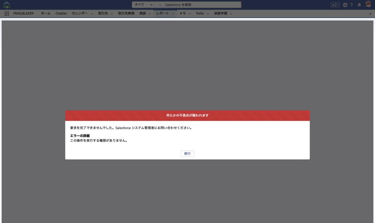 f:id:tyoshikawa1106:20191208104916p:plain