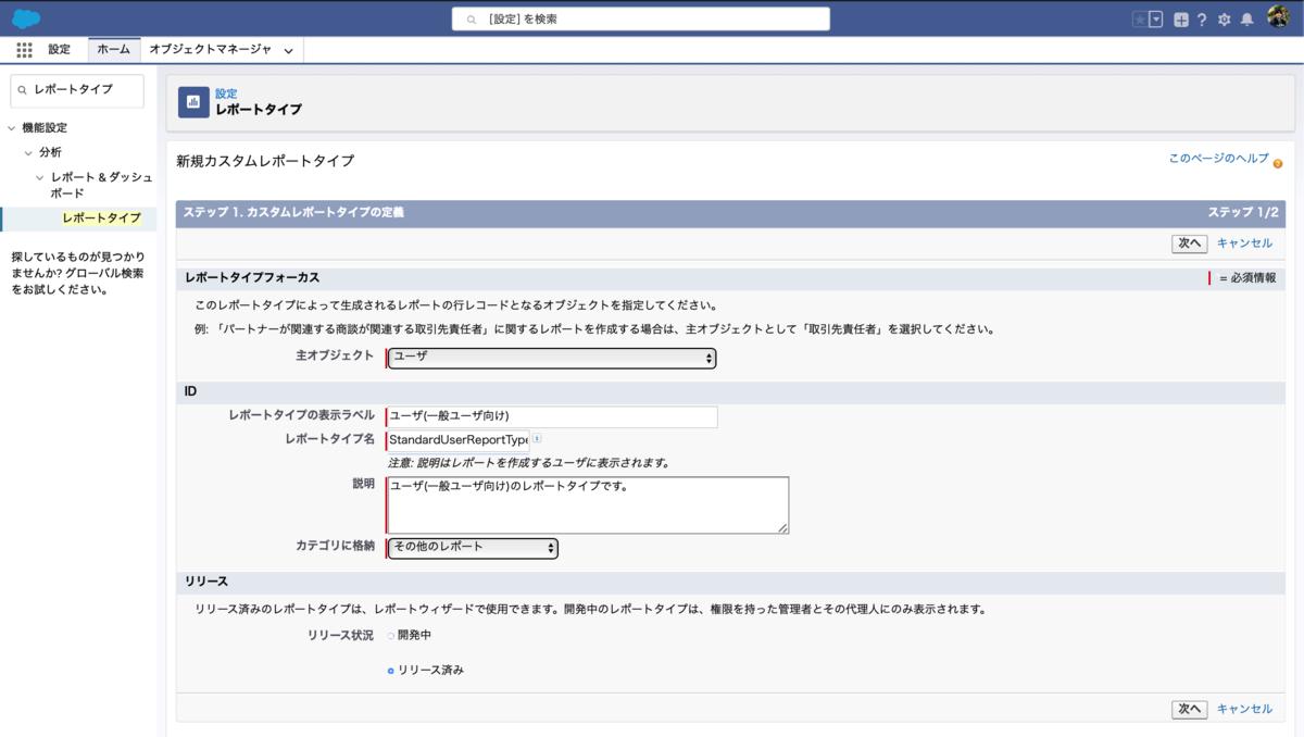 f:id:tyoshikawa1106:20191208105220p:plain