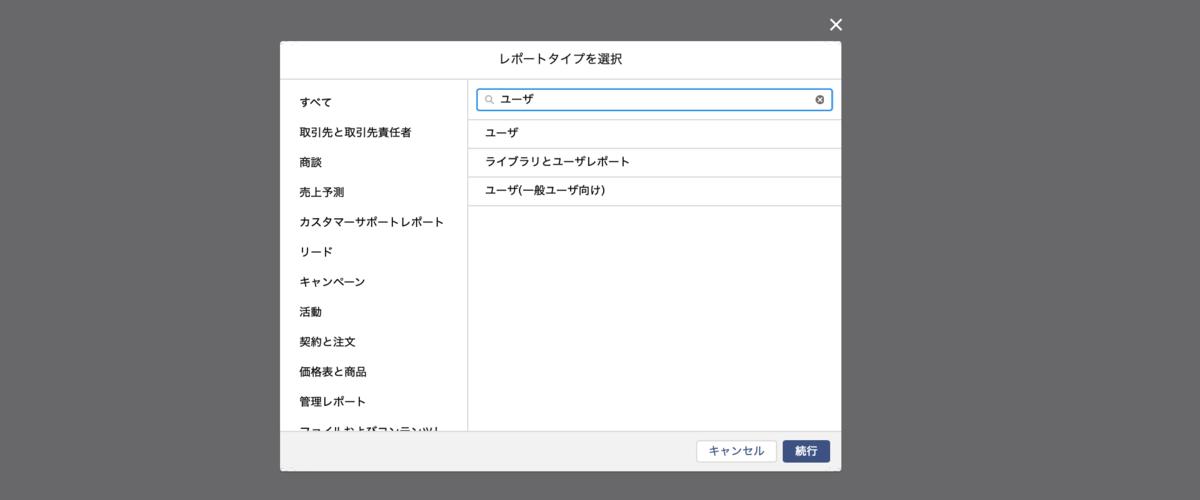 f:id:tyoshikawa1106:20191208105554p:plain