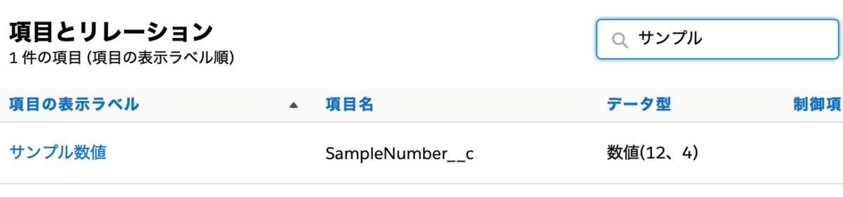 f:id:tyoshikawa1106:20191213074935p:plain