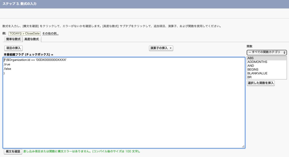 f:id:tyoshikawa1106:20191216075215p:plain