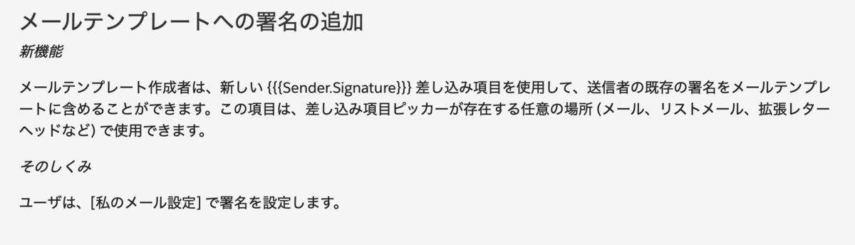 f:id:tyoshikawa1106:20191217192409p:plain