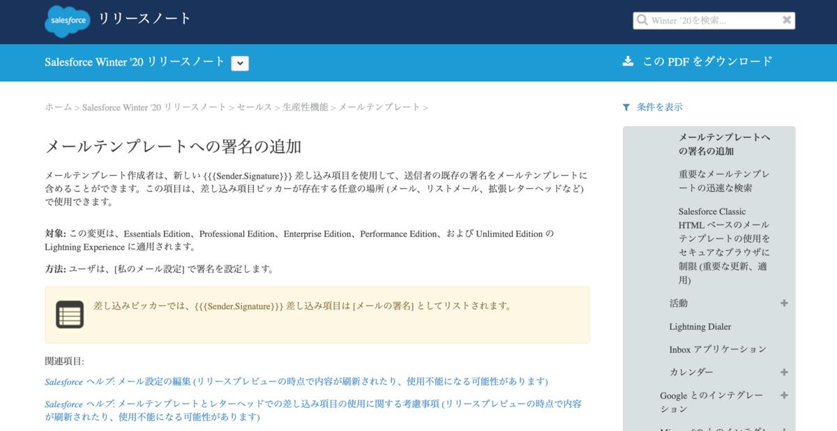 f:id:tyoshikawa1106:20200112124958p:plain