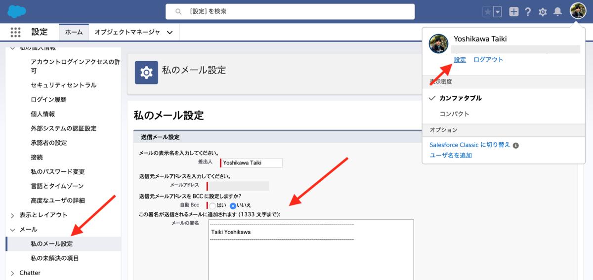 f:id:tyoshikawa1106:20200112125107p:plain