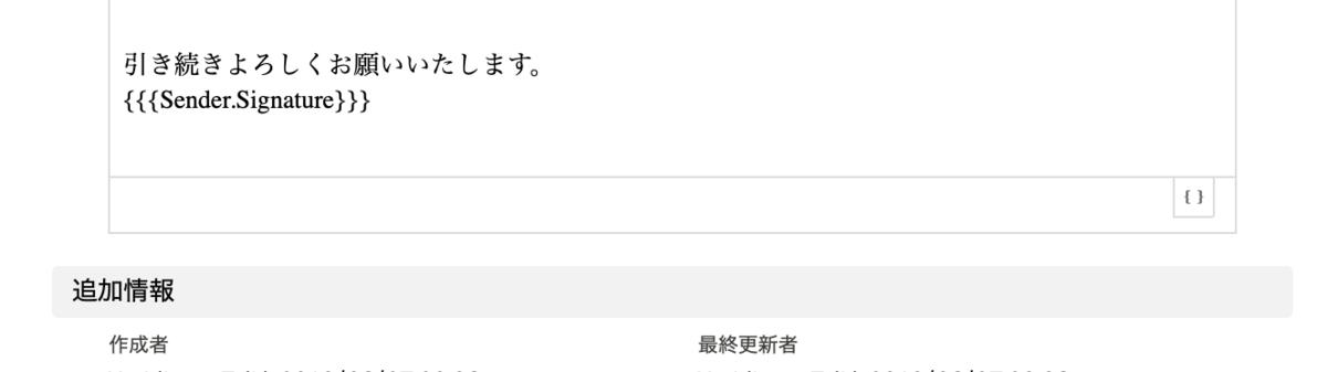f:id:tyoshikawa1106:20200112125419p:plain