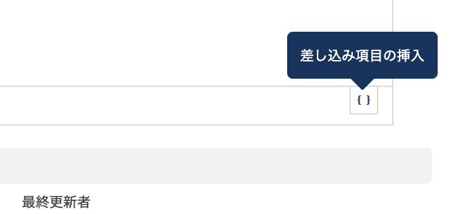 f:id:tyoshikawa1106:20200112130945p:plain:w300