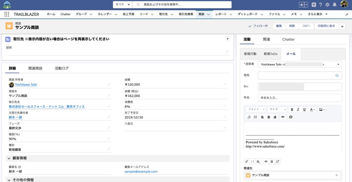 f:id:tyoshikawa1106:20200112132512p:plain