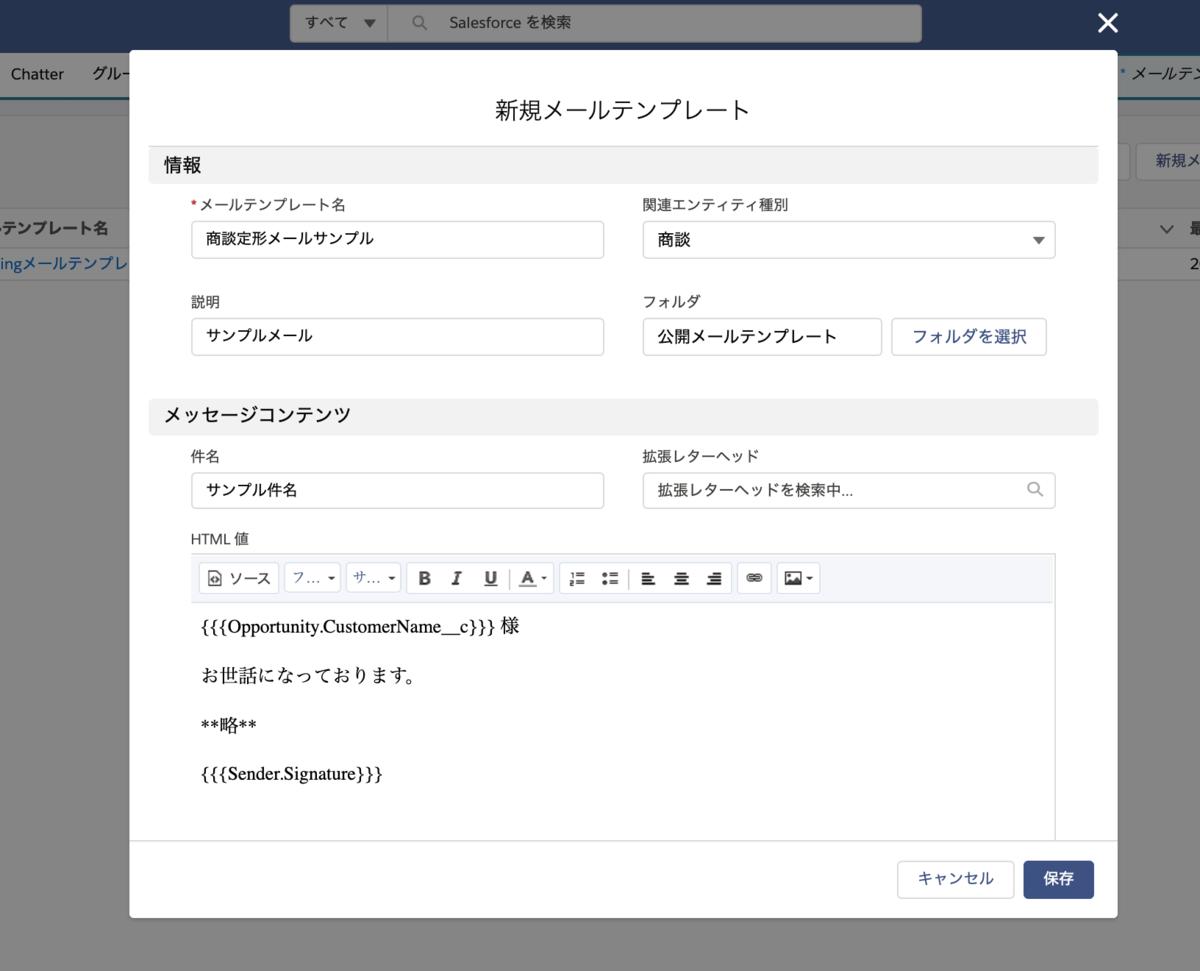 f:id:tyoshikawa1106:20200112133259p:plain