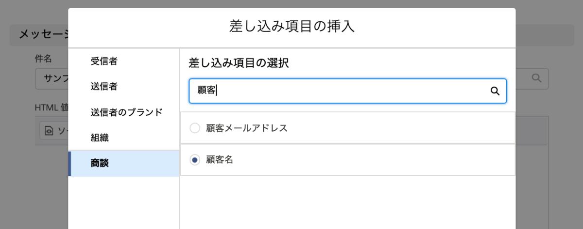 f:id:tyoshikawa1106:20200112133334p:plain