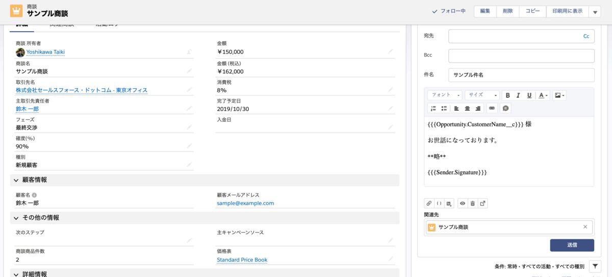 f:id:tyoshikawa1106:20200112133535p:plain