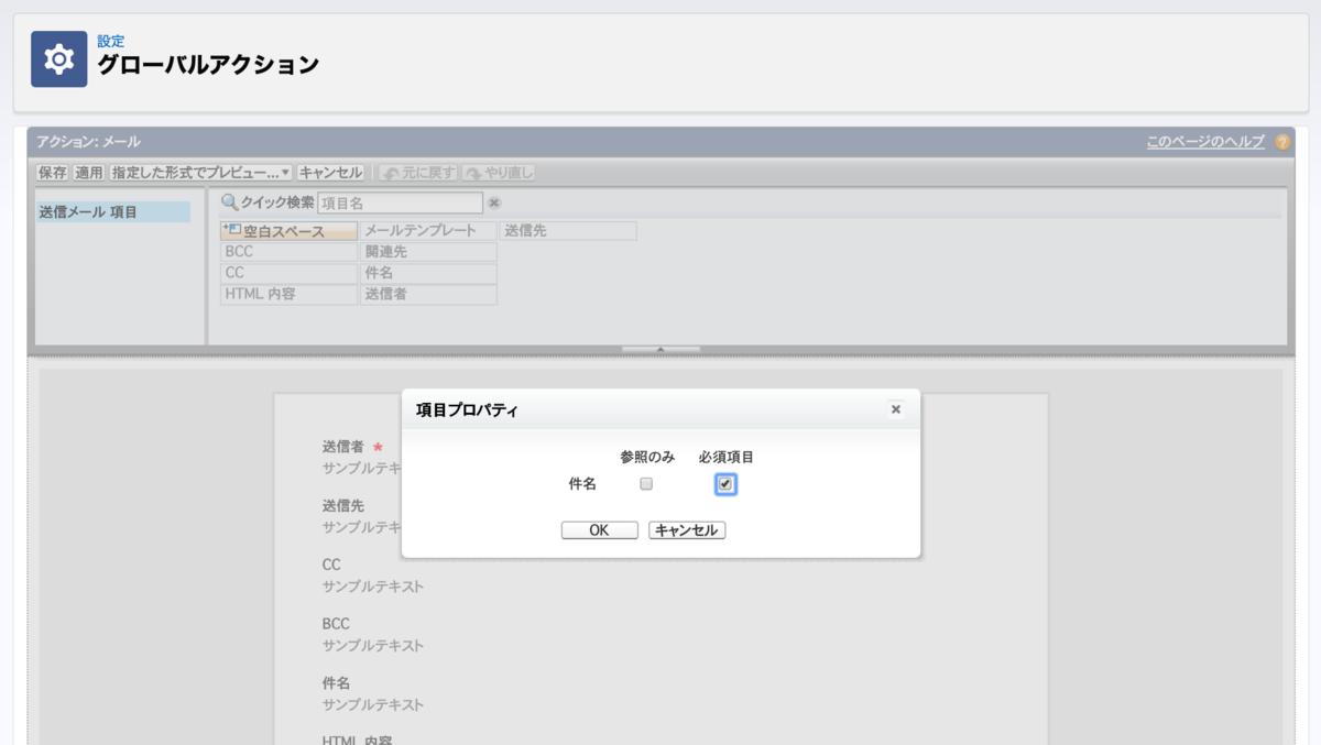 f:id:tyoshikawa1106:20200115072212p:plain