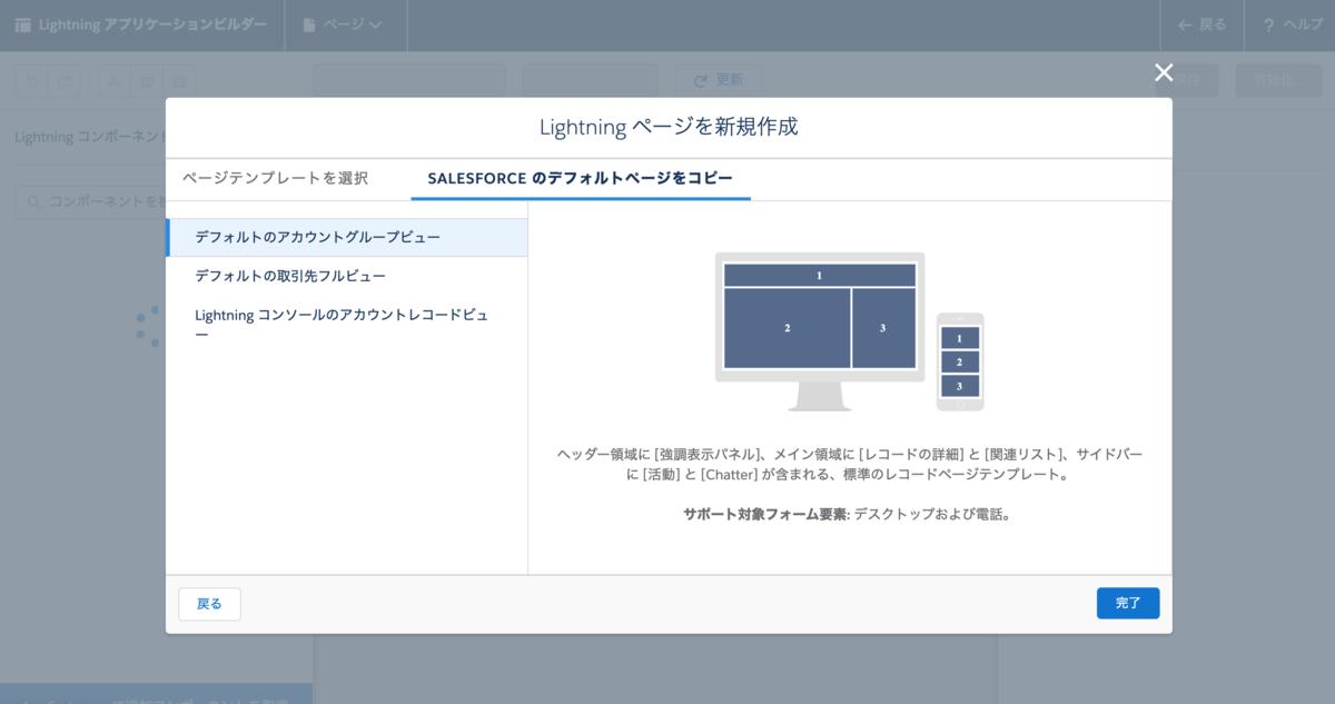 f:id:tyoshikawa1106:20200119170004p:plain
