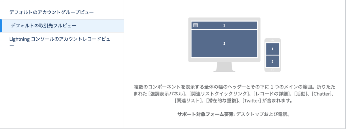 f:id:tyoshikawa1106:20200119170156p:plain