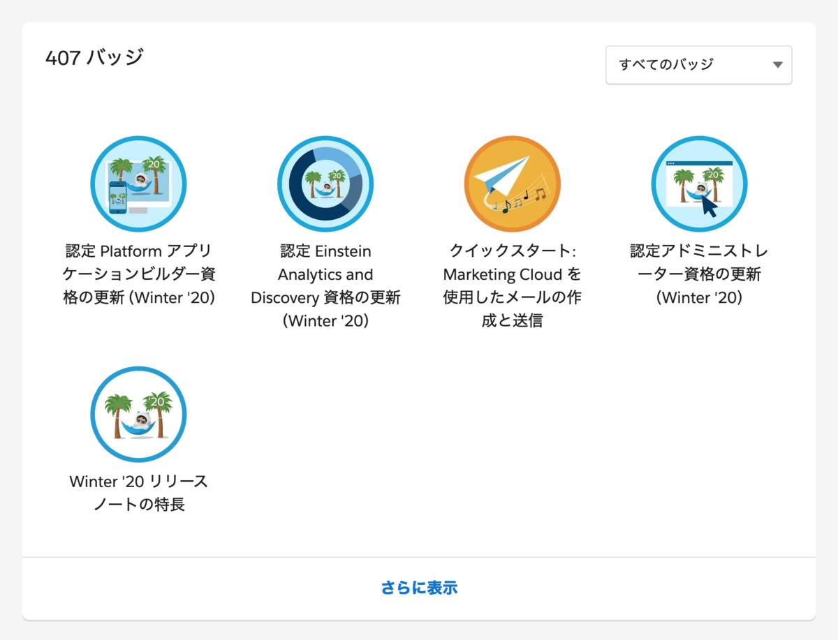f:id:tyoshikawa1106:20200119174939p:plain