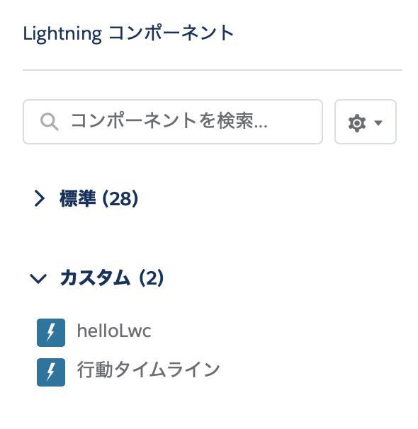 f:id:tyoshikawa1106:20200119183331p:plain:w200