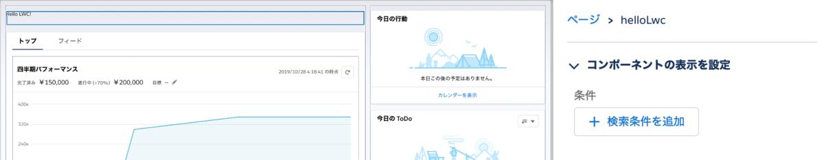 f:id:tyoshikawa1106:20200119183434p:plain