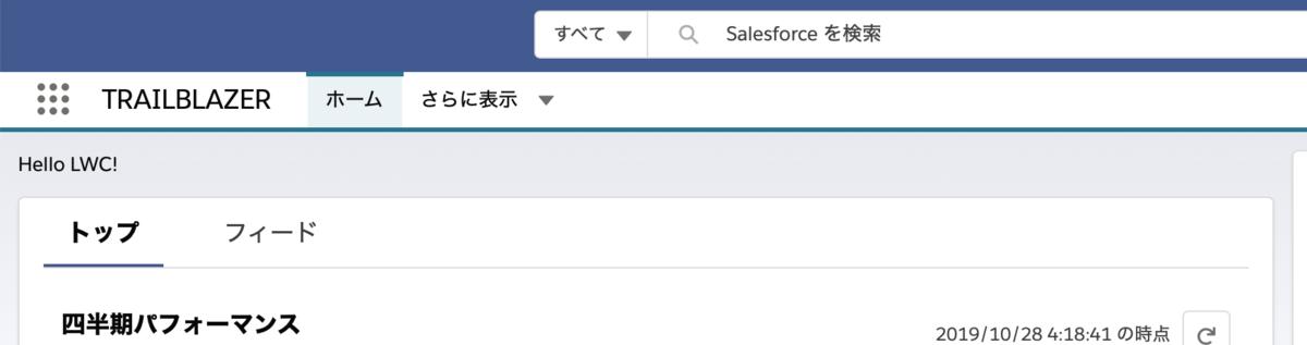 f:id:tyoshikawa1106:20200119183543p:plain