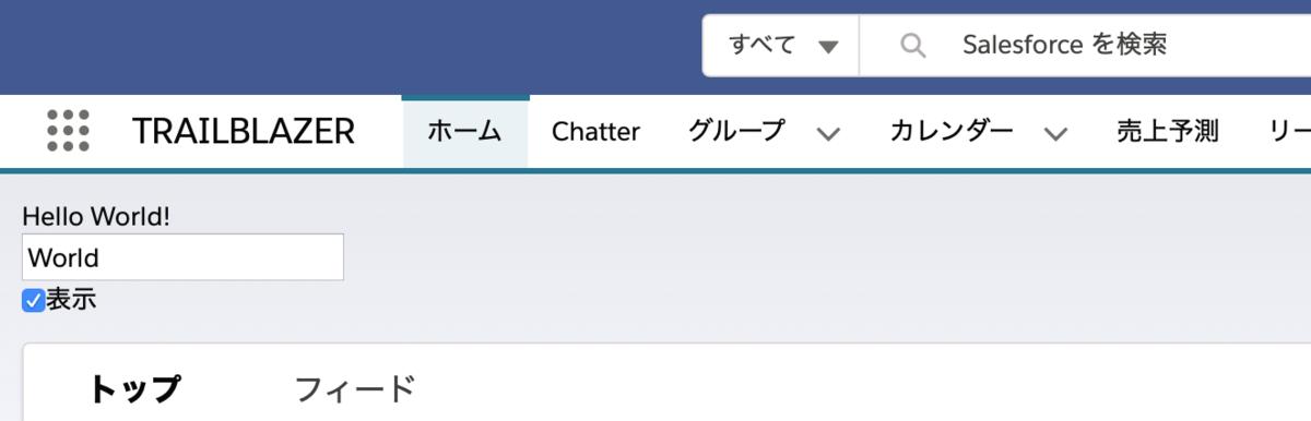 f:id:tyoshikawa1106:20200119202632p:plain