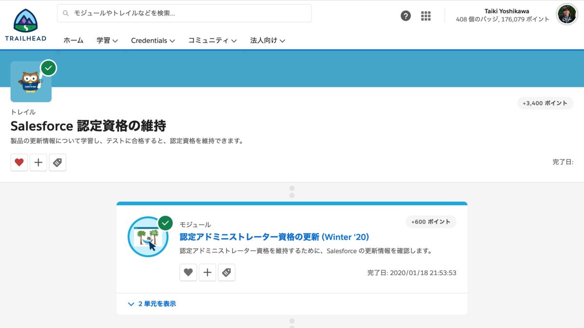 f:id:tyoshikawa1106:20200119211733p:plain