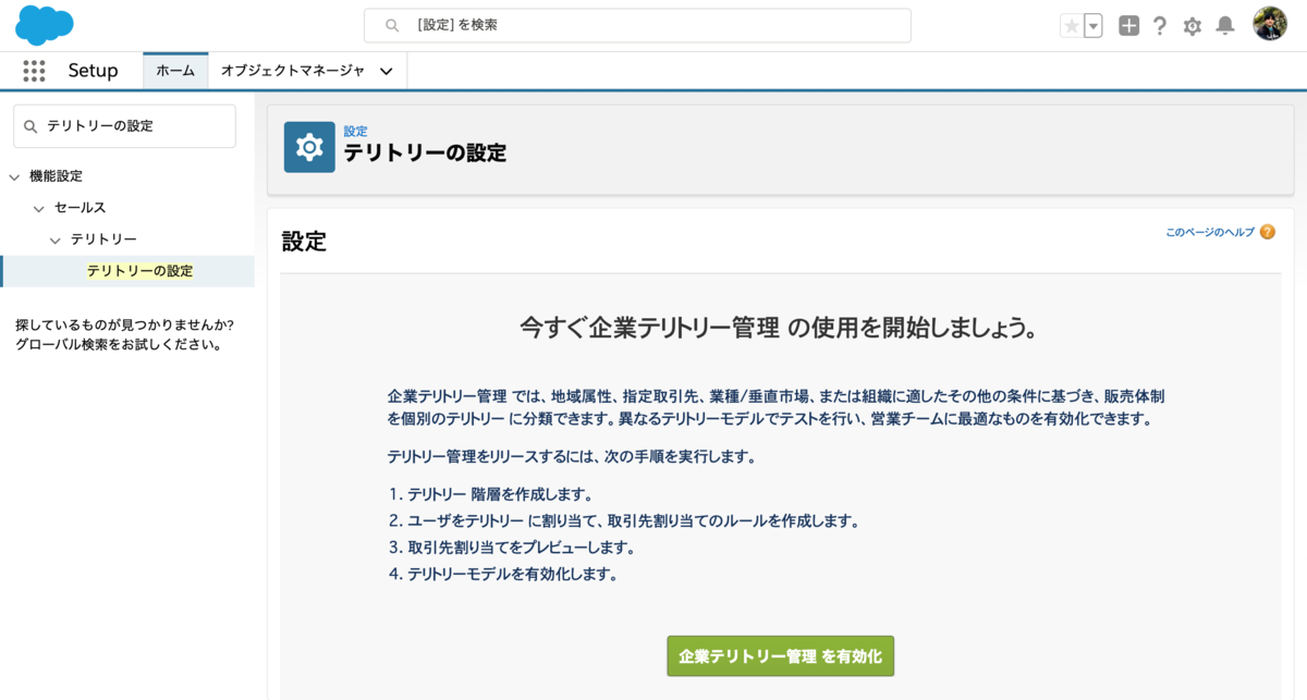 f:id:tyoshikawa1106:20200211094337p:plain