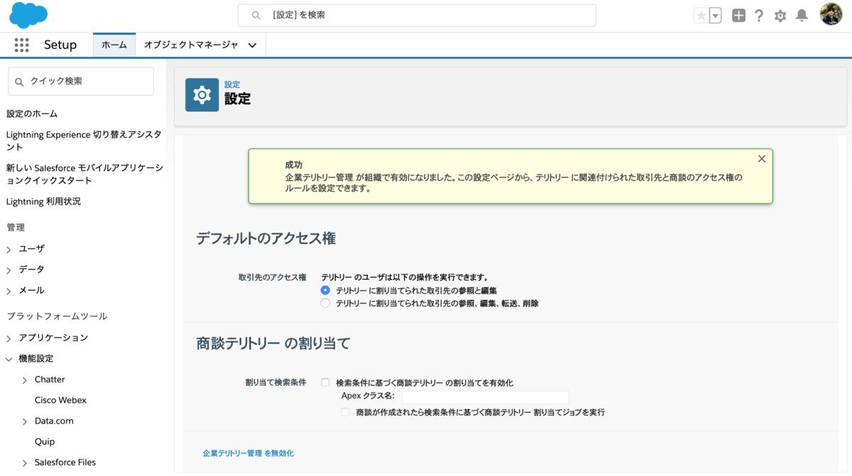 f:id:tyoshikawa1106:20200211094500p:plain