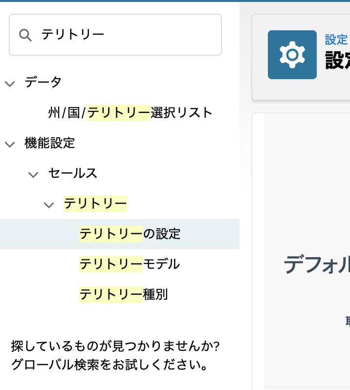 f:id:tyoshikawa1106:20200211094532p:plain