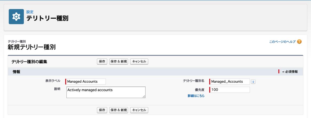 f:id:tyoshikawa1106:20200211094827p:plain