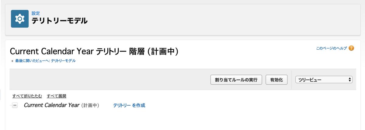f:id:tyoshikawa1106:20200211095333p:plain