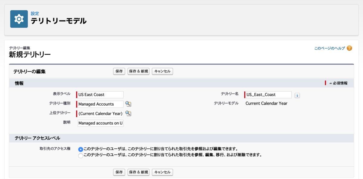 f:id:tyoshikawa1106:20200211095428p:plain