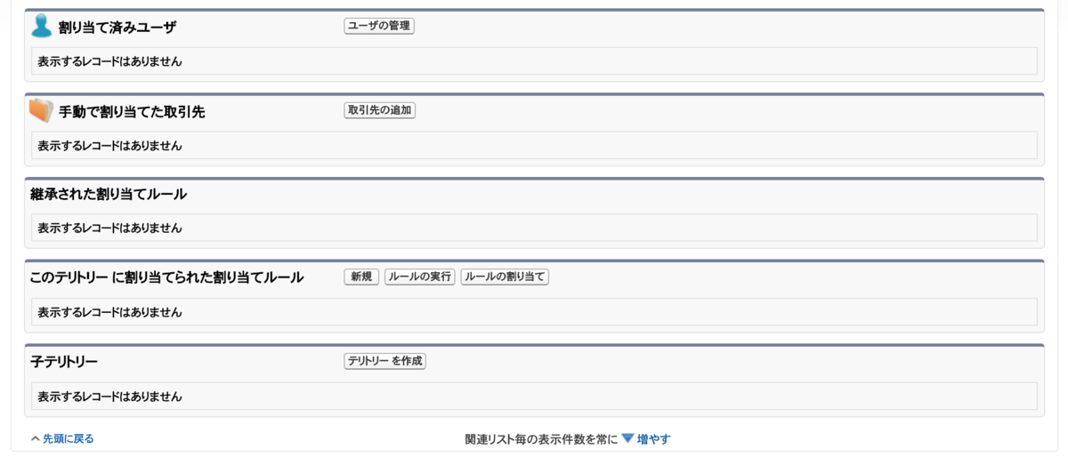 f:id:tyoshikawa1106:20200211095512p:plain