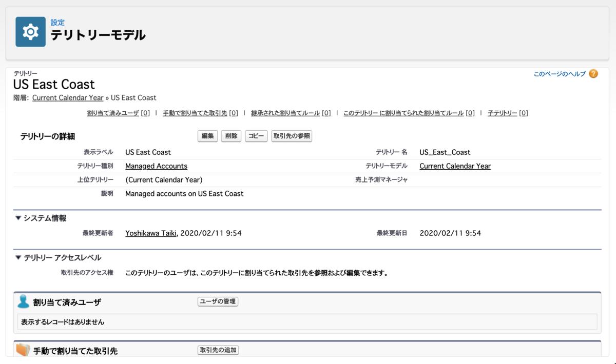 f:id:tyoshikawa1106:20200211095527p:plain