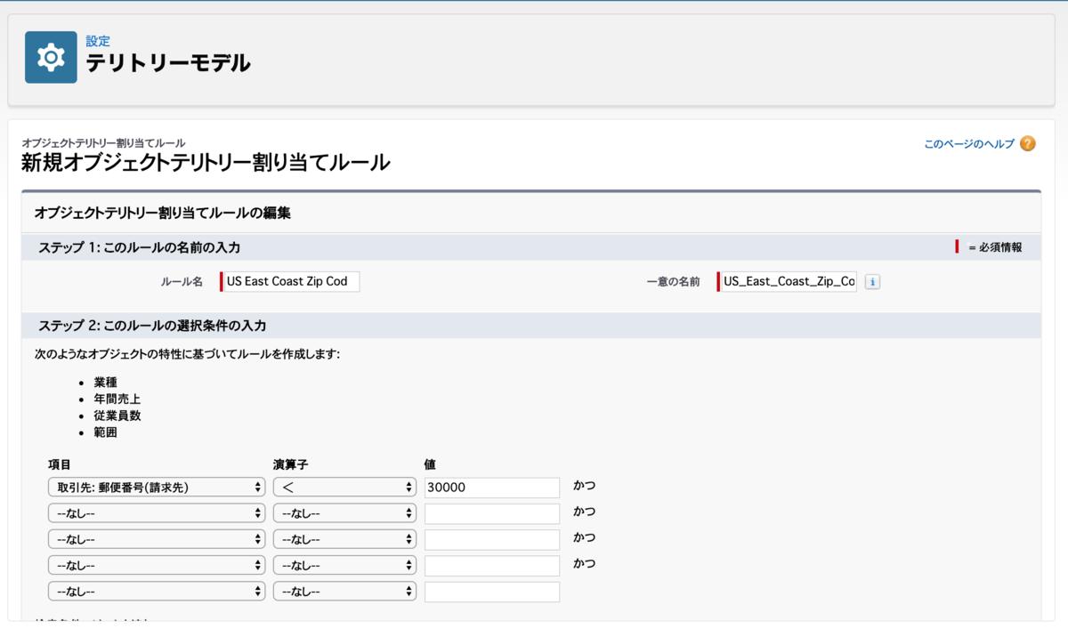 f:id:tyoshikawa1106:20200211101147p:plain