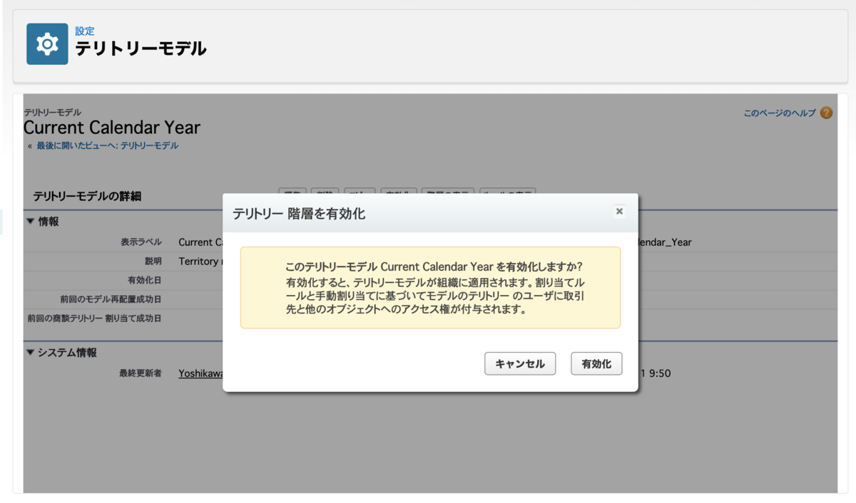 f:id:tyoshikawa1106:20200211101234p:plain