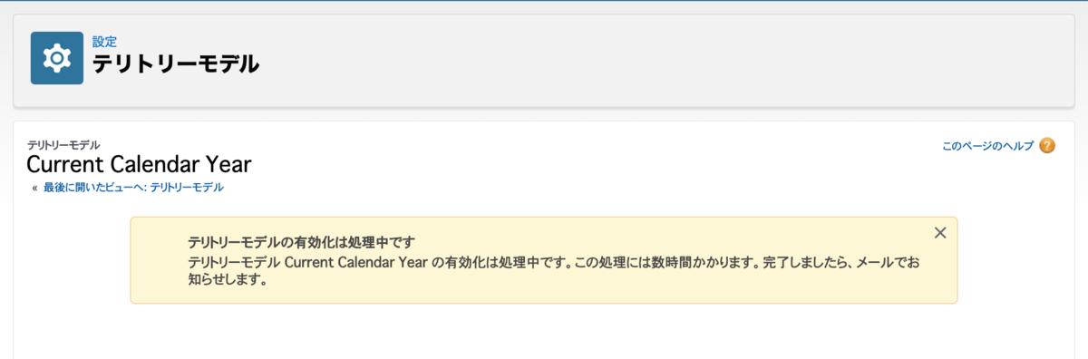 f:id:tyoshikawa1106:20200211101313p:plain