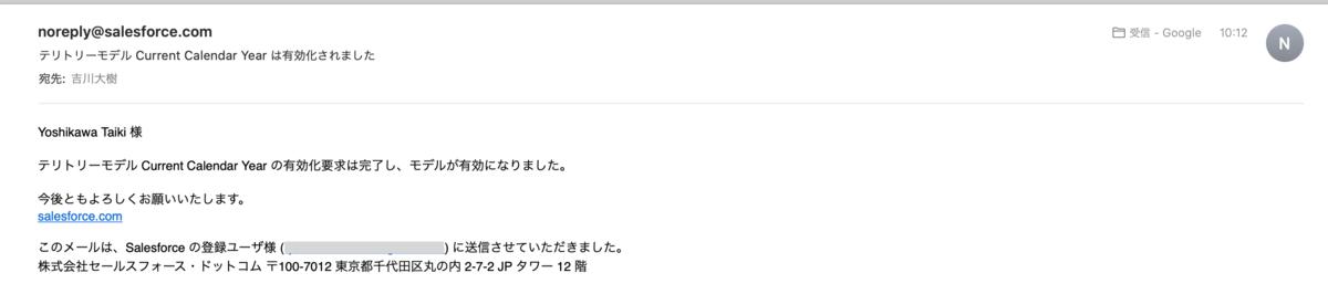 f:id:tyoshikawa1106:20200211101449p:plain