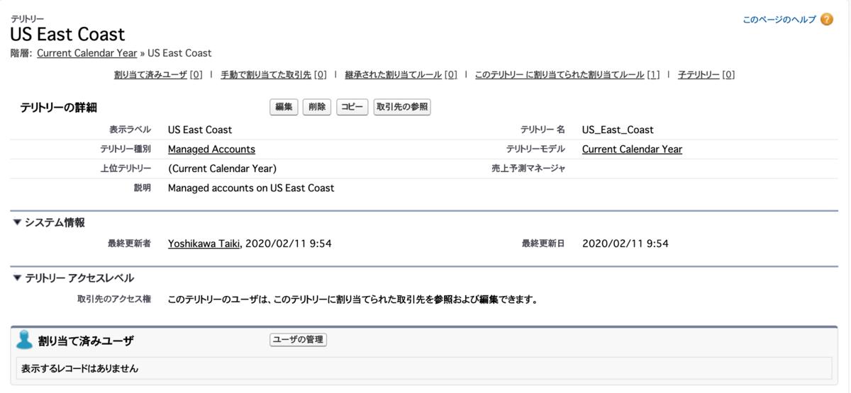 f:id:tyoshikawa1106:20200211101757p:plain