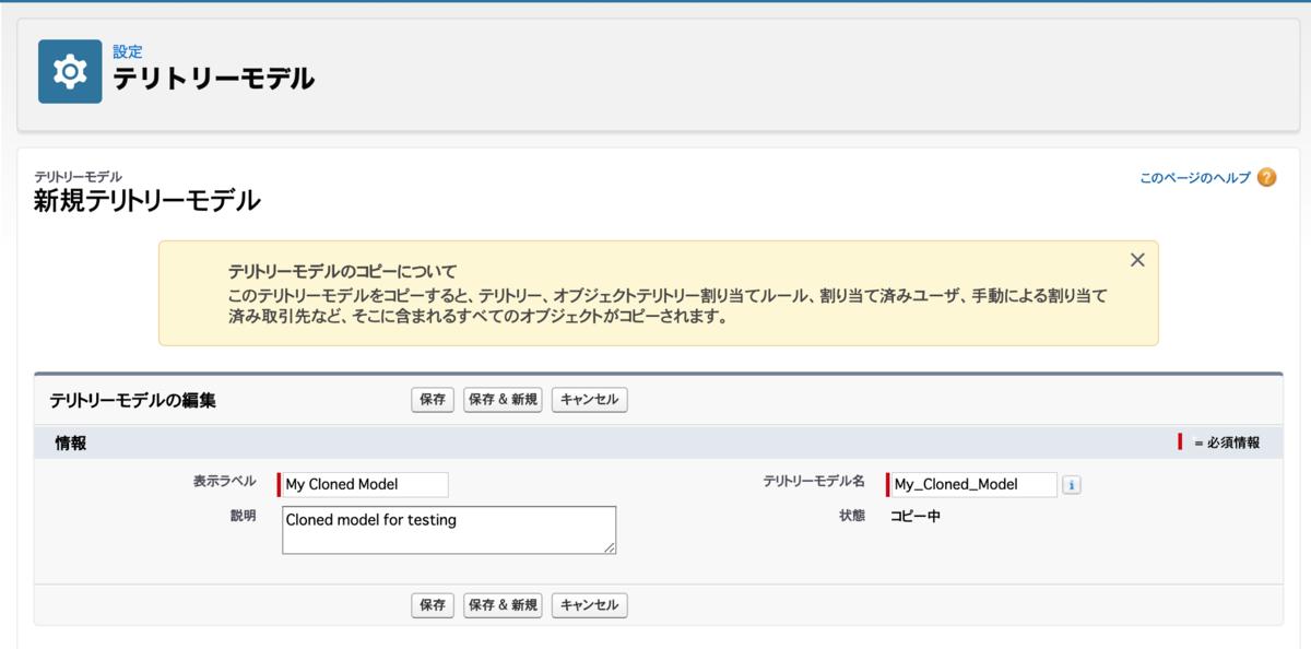f:id:tyoshikawa1106:20200211102654p:plain