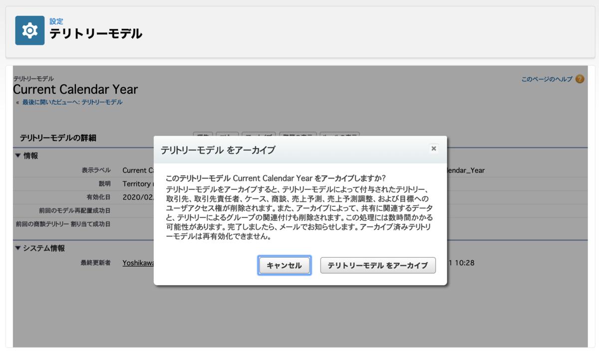 f:id:tyoshikawa1106:20200211103555p:plain