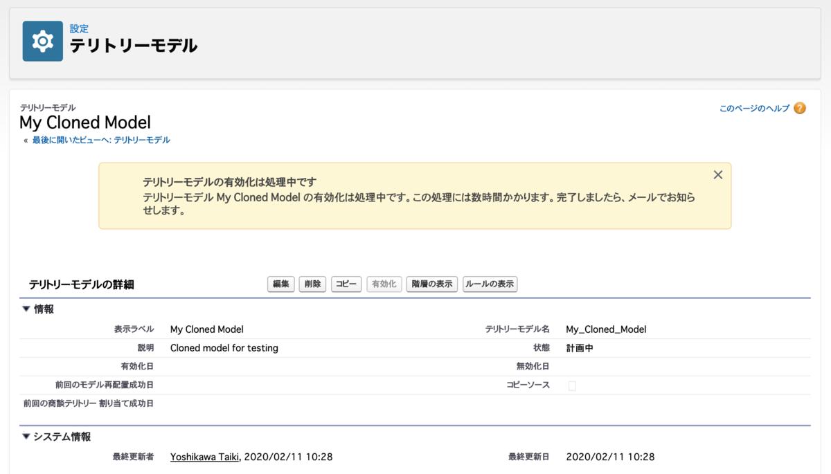 f:id:tyoshikawa1106:20200211103644p:plain
