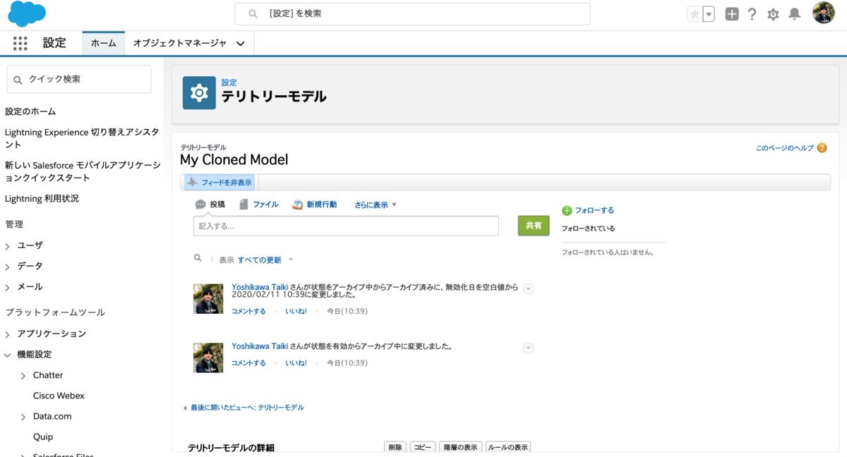 f:id:tyoshikawa1106:20200211104034p:plain