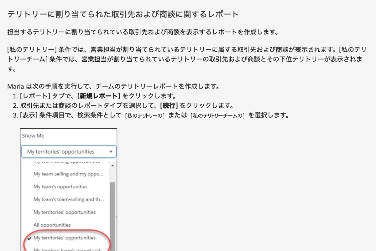 f:id:tyoshikawa1106:20200211104240p:plain