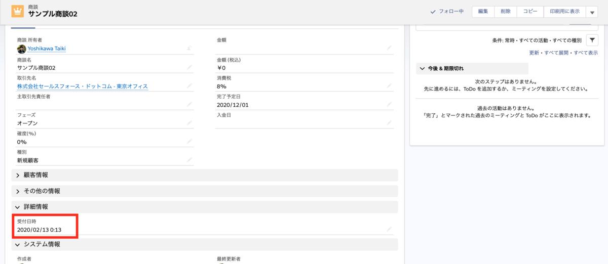 f:id:tyoshikawa1106:20200213044853p:plain