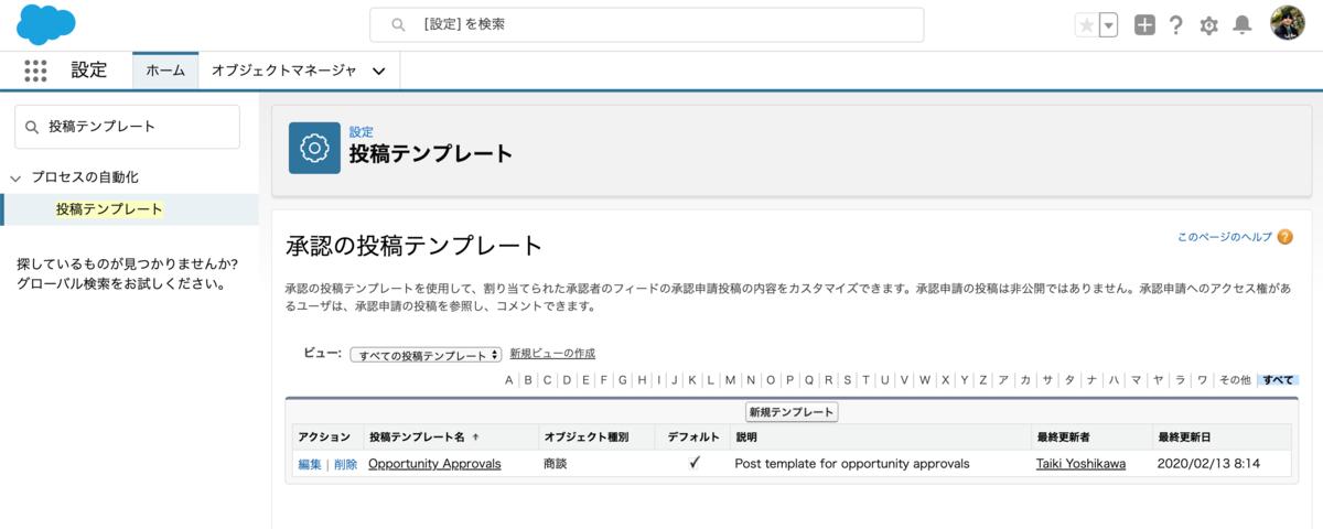 f:id:tyoshikawa1106:20200213081712p:plain