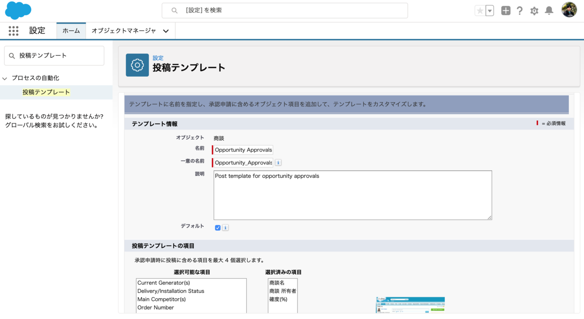 f:id:tyoshikawa1106:20200213081836p:plain