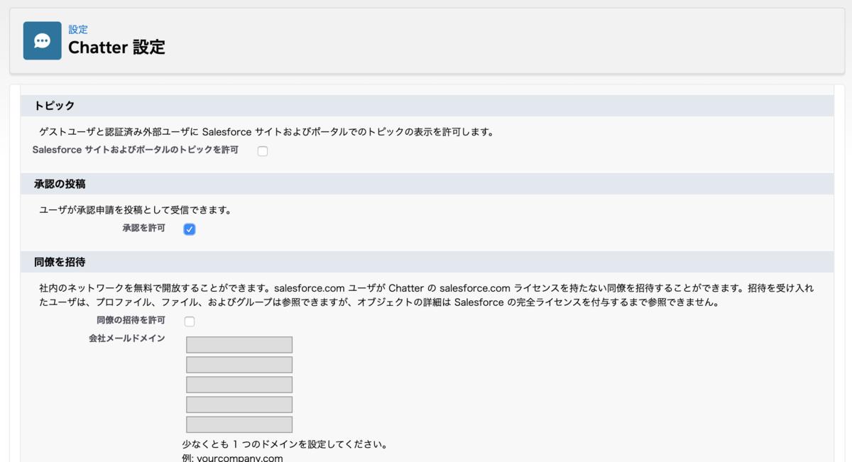 f:id:tyoshikawa1106:20200213082214p:plain