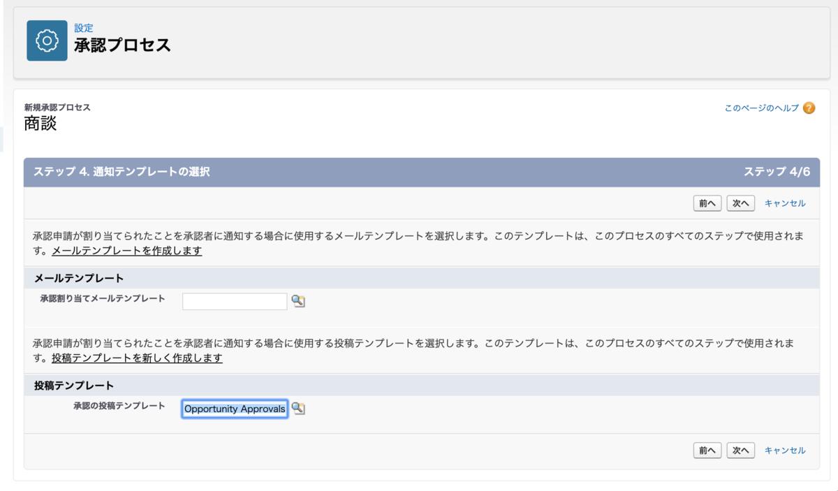 f:id:tyoshikawa1106:20200213082328p:plain