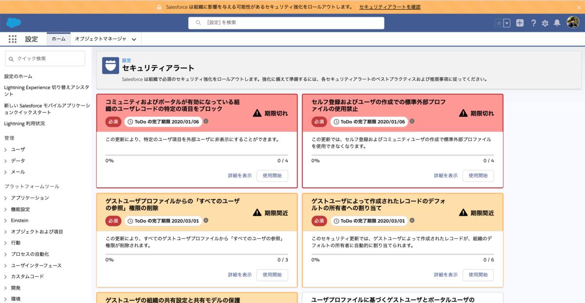 f:id:tyoshikawa1106:20200218215025p:plain