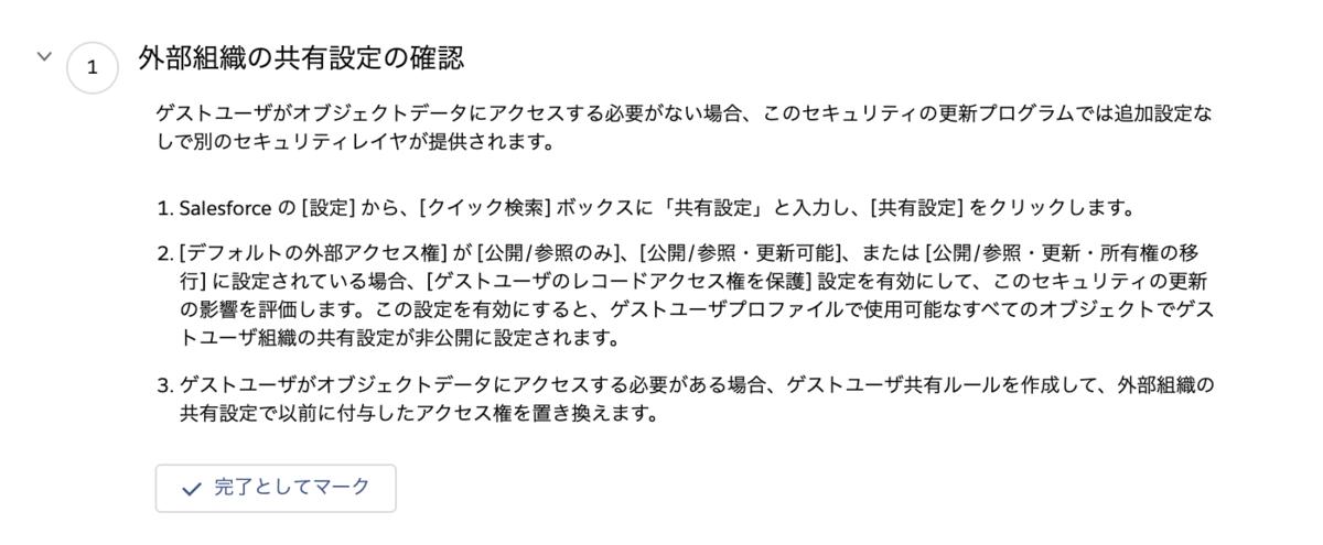 f:id:tyoshikawa1106:20200218215620p:plain