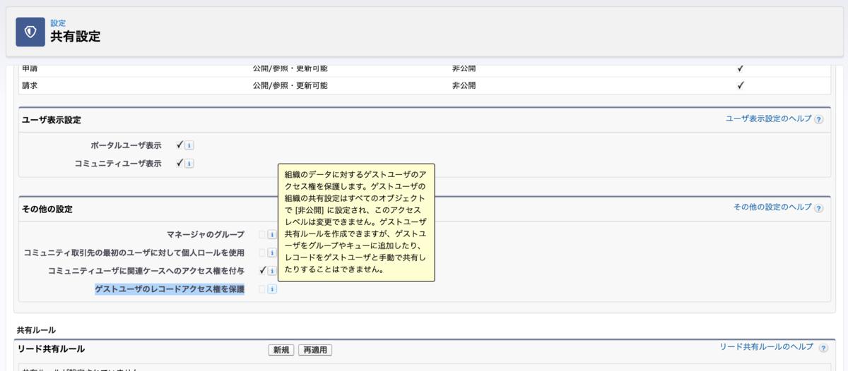 f:id:tyoshikawa1106:20200218215836p:plain