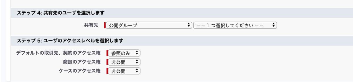 f:id:tyoshikawa1106:20200218220554p:plain